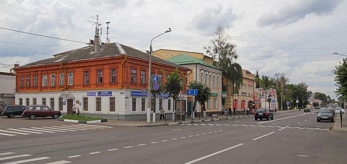 Егорьевск юридическая консультация