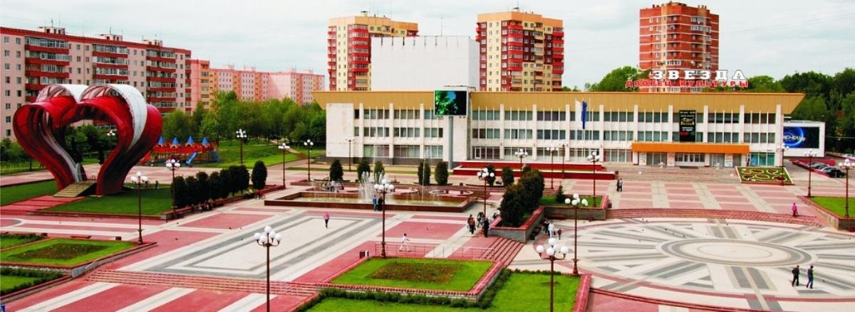 Наро-фоминск Юридическая консультация