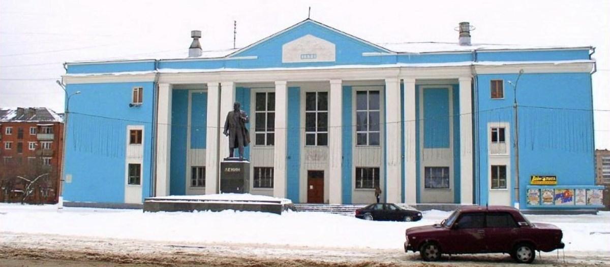 Климовск Юридическая консультация