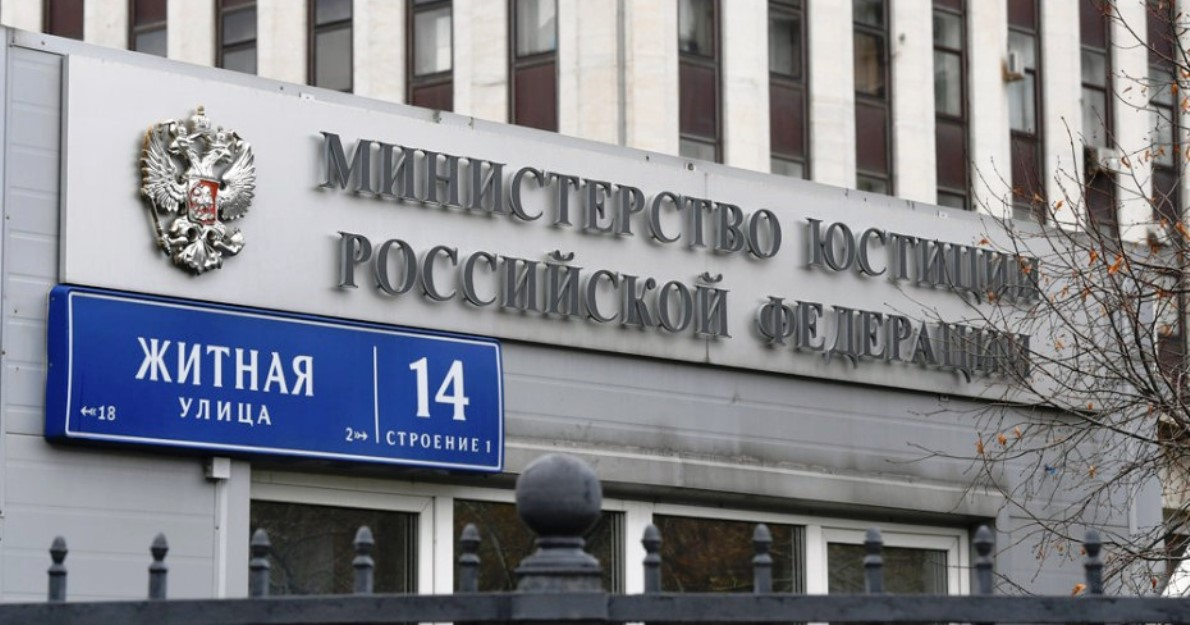 Минюст РФ планирует запуск новых дистанционных сервисов