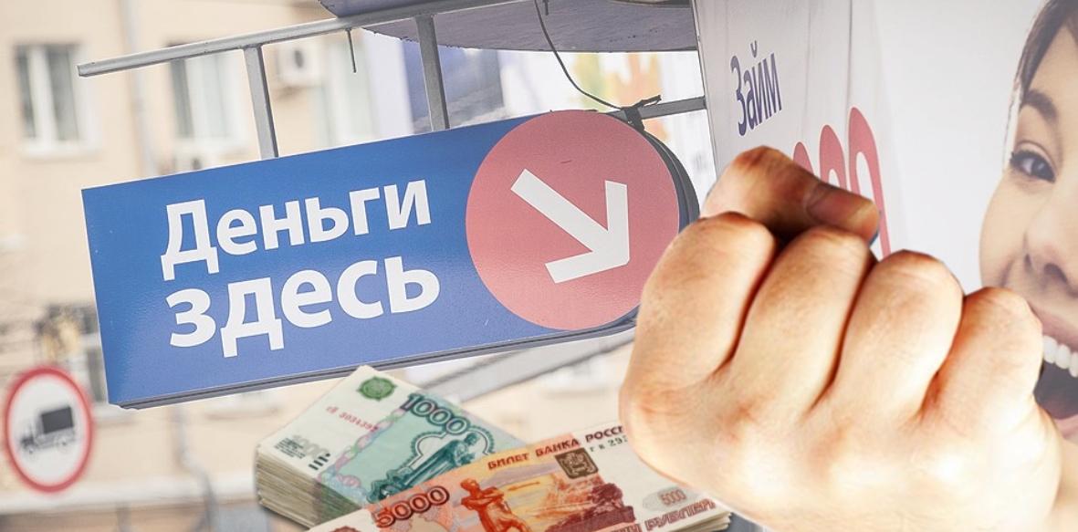 Ответственность за нелегальное кредитование планируется ужесточить